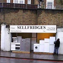 gallus shop front